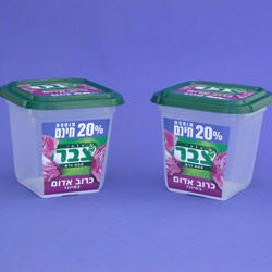 700gr Salads Container  #2700704