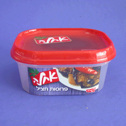 250 gr rectangular container  #6025700